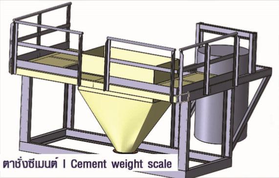 ตาชั่งซีเมนต์ Cement weight scale