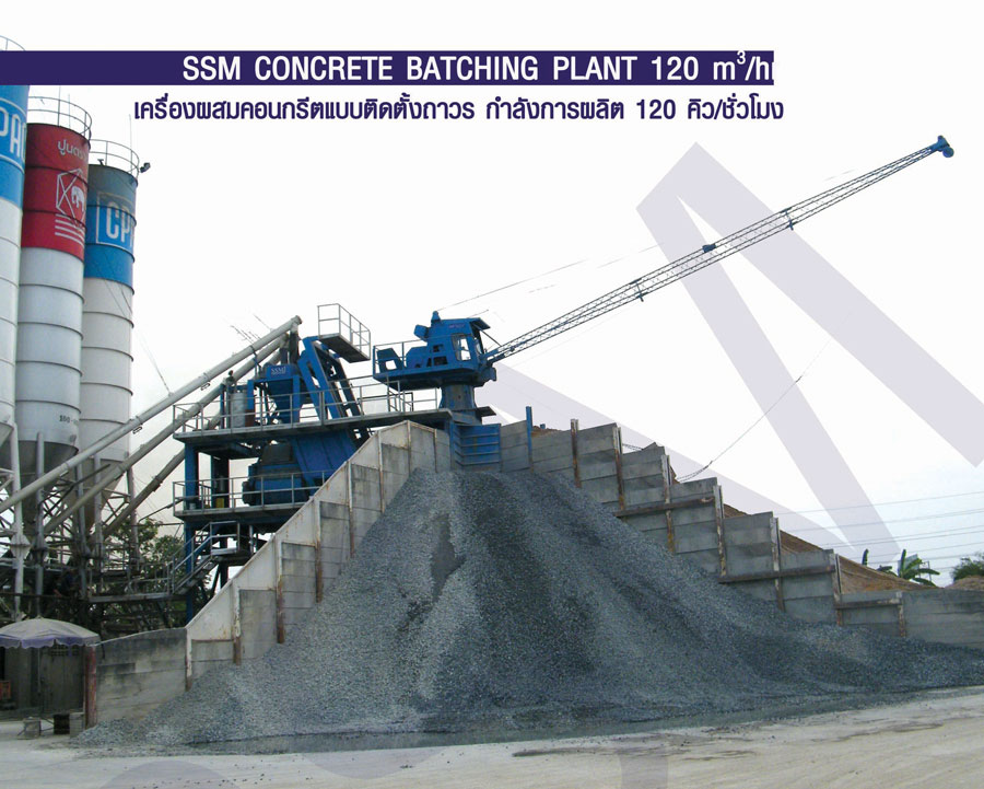 SSM Concrete Batching Plant 120 m<sup>3</sup>/hr