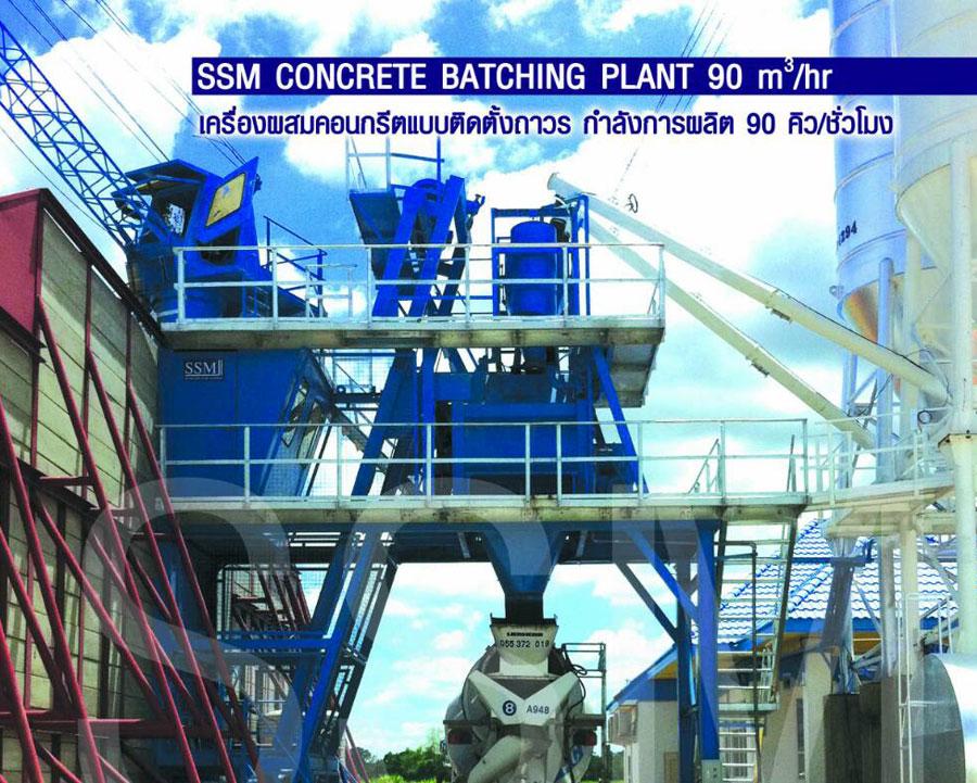 SSM Concrete Batching Plant 90 m<sup>3</sup>/hr