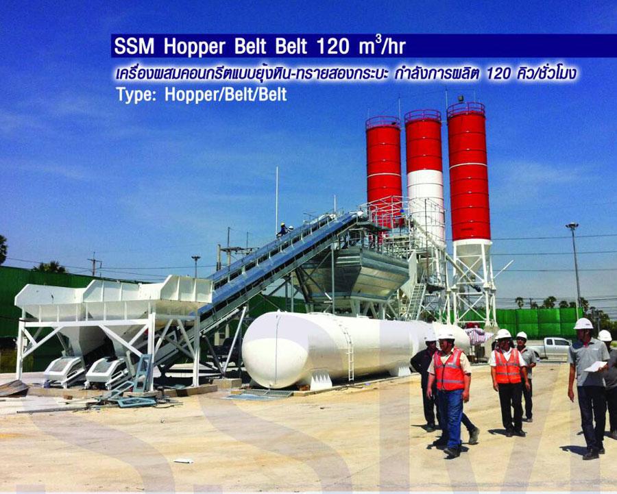 SSM Hopper Belt Belt 120 m<sup>3</sup>/hr