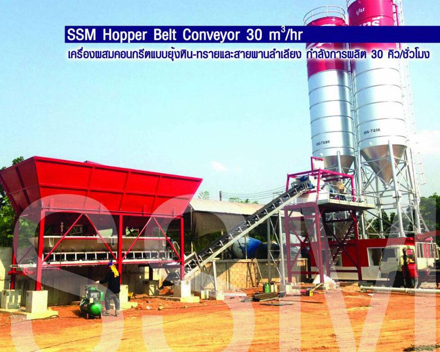 SSM Hopper Belt Conveyor 30 m<sup>3</sup>/hr